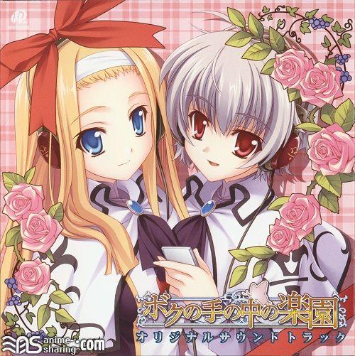 Kaze No Naka No Seesaw Game: Boku No Te No Naka No Rakuen Original Soundtrack