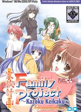 [Imagen: Family%20Project%20~Kazoku%20Keikaku~.jpg]