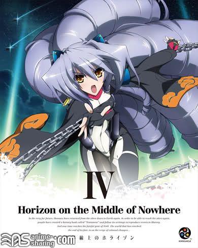 Inoue Marina Houseki Mp3 Downloads