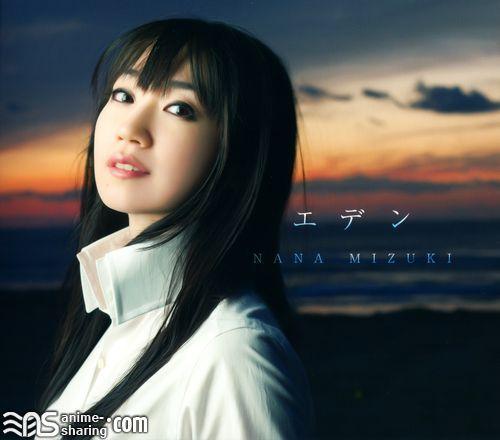 Anime Nana Music Download